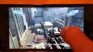 highscreen Omega Prime S NOVA 3 GamePlay