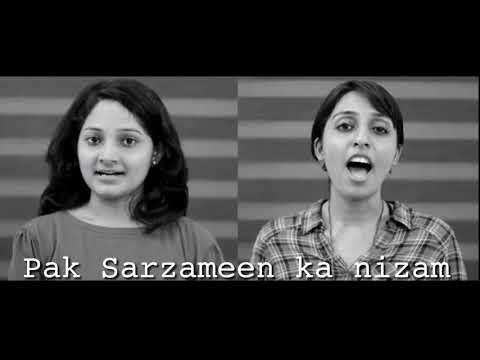 Indian sung Pakistan's national anthem