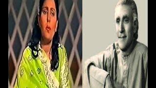 Peelu pakian nein - Pathanay Khan & Surayya Multanikar