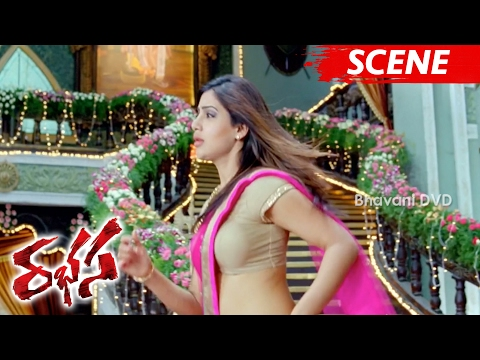 Samantha Hugs Jr NTR - Best Love Scene -...