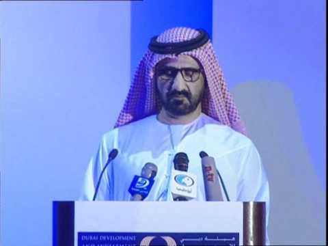 Sheikh Mohammed announces Dubai Healthcare City