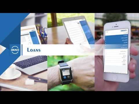 HR Reports Loans