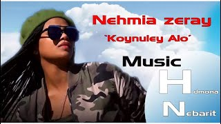 HDMONA - ኮይኑለይ ኣሎ ብ ኒሀምያ ዘርኣይ  Koynuley Alo by Nehmia Zeray -  New Eritrean Music 2017