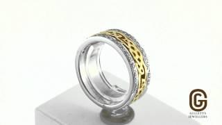18kt Desire diamond celtic ring