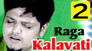 Gambar cover Raga Kalavati | Raga Kalavati Notes Practice Lesson #2 | Learn Free Indian Classical Vocal Music