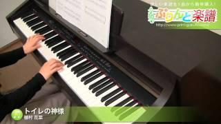 使用した楽譜はコチラ http://www.print-gakufu.com/score/detail/69760...
