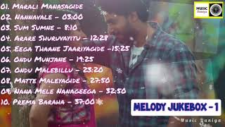 Kannada Super Hit Melody Song | Super Hit Kannada Songs