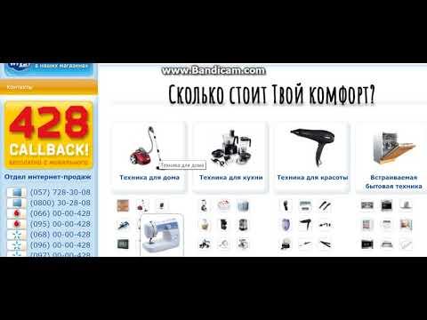 Электронный мир отзывы Харьков.  Короленко 6.  Чичибабина 9