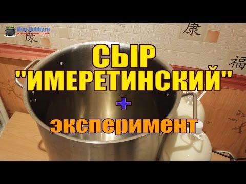 Чем заменить имеретинский сыр в хачапури