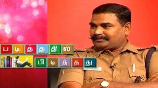 Padithathil Pidithathu – T. Senthil Kumar – Deputy Commissioner Of Police