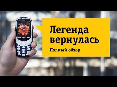 мобильные знакомства в москве