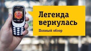 видео Каталог телефонов Nokia на 2 сим карты