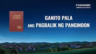 Pananabik - Ganito Pala ang Pagbalik ng Panginoon (1/5)