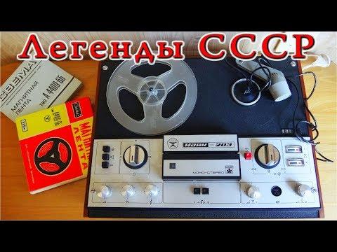 МАЯК-203  Магнитофон с Механической Коробкой скоростей  Сделано в СССР