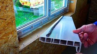 как сделать подоконник на пластиковые окна в деревянном доме