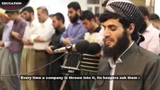 "Video Surat Al Mulk "" Raad Muhammad Al Kurdi "" || سورة الملك -- رعد محمد الكردي download MP3, 3GP, MP4, WEBM, AVI, FLV Agustus 2019"