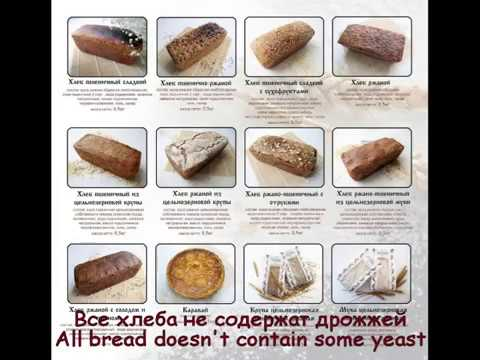 Хлеб из русской печи / Bread from the Russian furnace