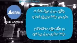 Morteza Pashaei - Cheshmaye Man ( B Zarave Badini )
