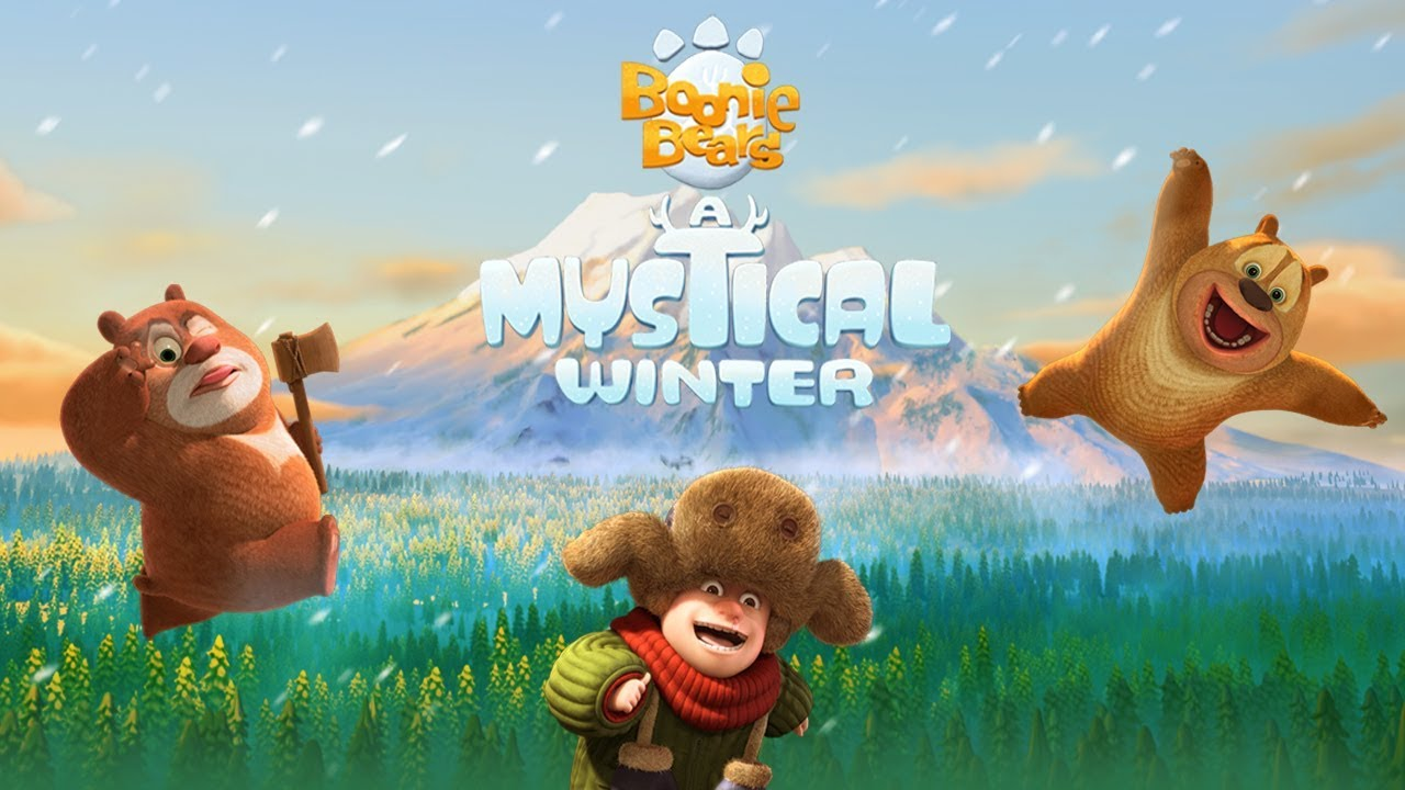 boonie bears a mystical winter theme song never any distance youtube