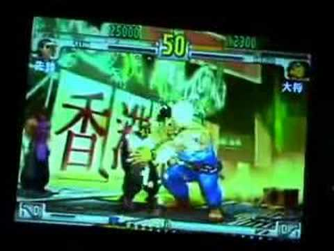 K.O(Yun) vs Hayao(Hugo)