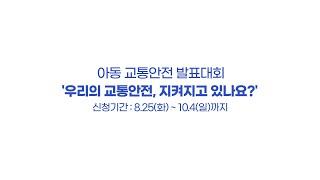 [한국아동단체협의회] …