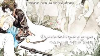 Where the Wind Sleeps Blade and Soul OST