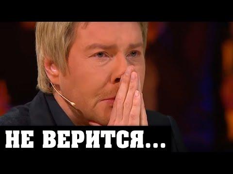 Сына больше нет! Николай БАСКОВ ошарашил всю Россию