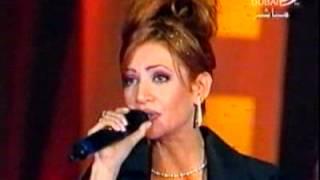 شاطر ياعيني شاطر ديانا حداد ليالي دبي 2000