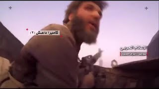 Video Of ISIS Fighters Being Blown Up By Syrian Tank