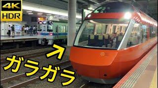 【展望席ガラガラ】GSE えのしま2号発車【4K動画】