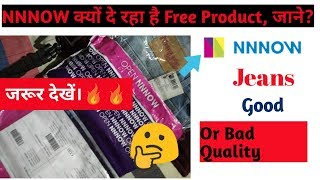Finally Got NNNOW Jeans(Good or Bad Quality) & EARN MONEY App Review