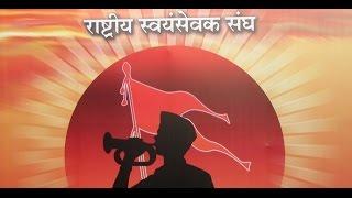 [3.77 MB] How to Join RSS(Rashtriya Swayamsevak Sangh)