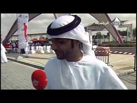 The UAE 40th National Day - Zayed Marathon