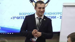 Классный час учителя Сергея Лебедева