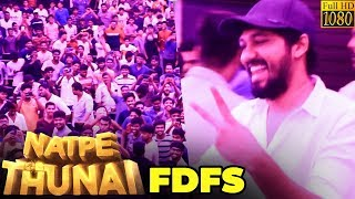 MASS VIDEO: Hiphop Aadhi & Natpe Thunai Team watches FDFS Show with Fans at Rohini Theatre!!