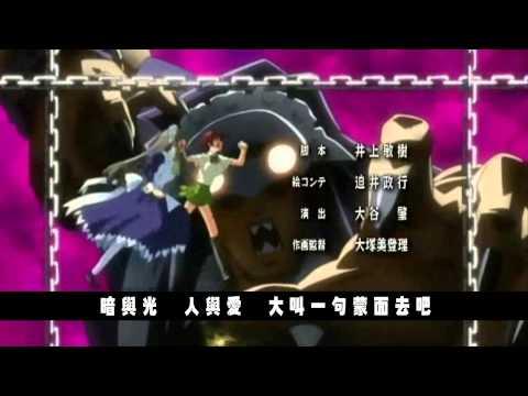 仮面のメイドガイ ED 「ワクガイ!!」 福山芳樹 (HD)