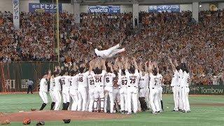 Fun! BASEBALL!!プロ野球中継2019」 公式サイト:http://www.ntv.co.jp/...