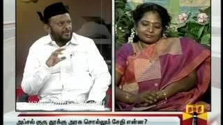 Repeat youtube video அப்ஸல்குரு விவாதம் - M.H.Jawahirullah