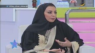 صحة الفم وبرنامج وقائي لحماية الأسنان من د. عبير السديس