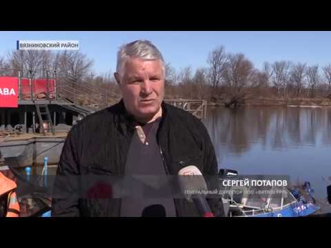 Разлив в Вязниковском районе (2019 04 01)