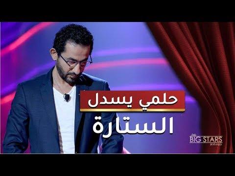 برنامج #نجوم_صغار قدر يثبت انو الوطن العربي مليان بأطفال ذكية وموهبة وكمان دمهم خفيف