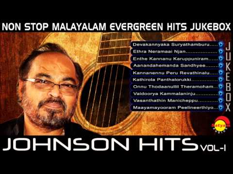 s chithra hits vol - 3 malayalam songs top 10 k s chithra evergreen hits old malayalam hits satyam jukebox malayalam film songs evergreen satyam audios raveendran hits gireesh puthancherry hits johnson hits sad songs sad songs from latest malayalam films latest sad songs lonlyness oppam ennu ninte moideen vimaanam spirit queen action hero biju sunday holiday parudeesa wound ezham sooryan out of range aalorukkam kukkiliar gemini superhit songs evergreen film songs satyam audios satyam jukebox sa