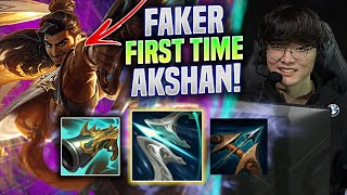 FAKER FIRST TIME PLAYING NEW CHAMPION AKSHAN!🔥 - T1 Faker Plays Akshan Mid vs Lucian!
