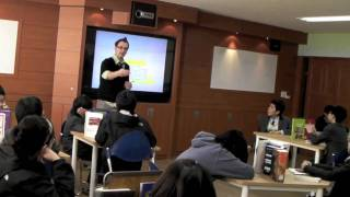 Teaching In A Korean Public Middle School