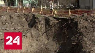 Таганрог уходит под землю: на улицах и во дворах растут провалы грунта - Россия 24