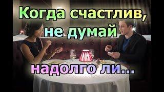 (Мыслю вслух) Сериал - Чёрное зеркало - 4 сезон 4 серия ( 2011-... )(17+)