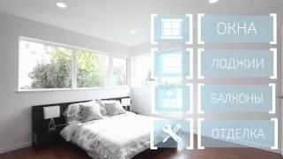 видео Установка дверей Гардиан – отличная возможность защиты вашего дома
