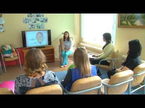 Беременность и роды - обучающие видео уроки онлайн
