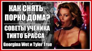 СИМУЛЯТОР ПОРНО-СТУДИИ — Porno Studio Tycoon