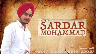 YARRI (Full Song ) Sardar Mohammad Movie Song    Tarsem jassar    Latest Punjabi Song 2017   